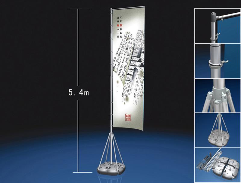 Giant Flagpole 1