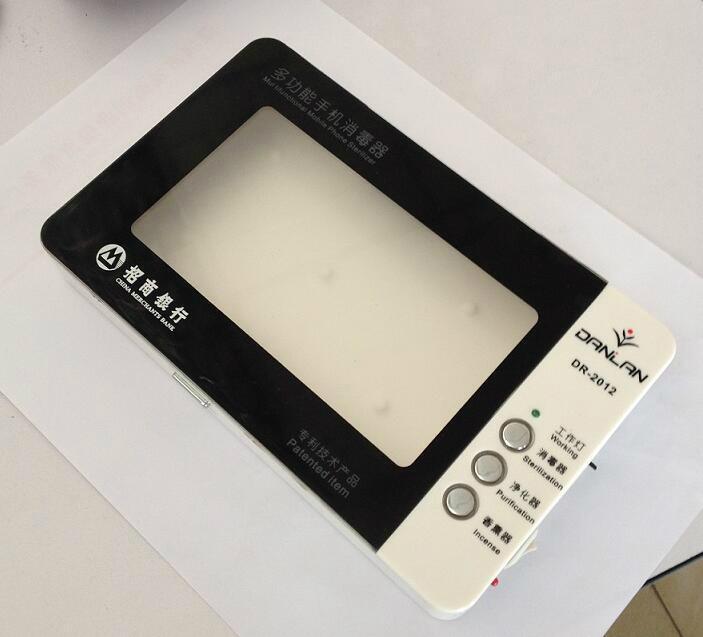 紫外線臭氧殺菌多功能手機消毒器 1