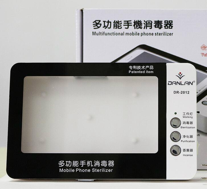 紫外線臭氧殺菌多功能手機消毒器 3