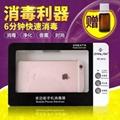 紫外線臭氧殺菌多功能手機消毒器 5