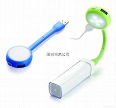 可任意彎曲的帶5口HUB的USB燈