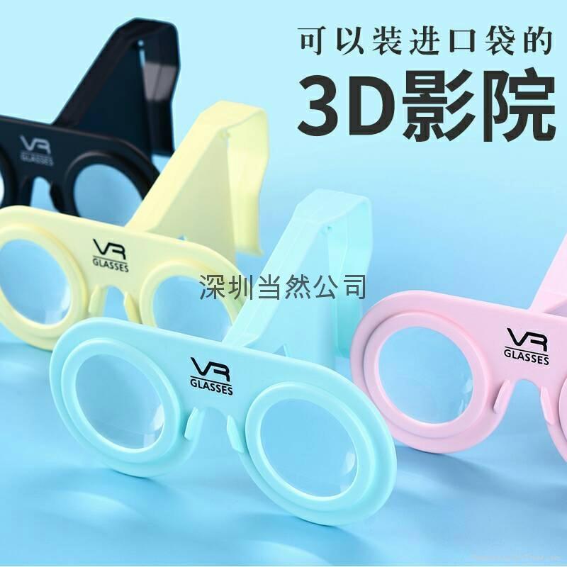 3D VR虚拟现实眼镜 5