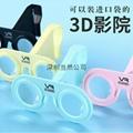 3D VR虛擬現實眼鏡 5
