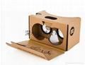 紙盒3D VR虛擬現實眼鏡 3