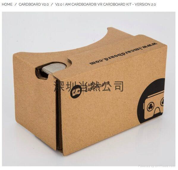 紙盒3D VR虛擬現實眼鏡 1