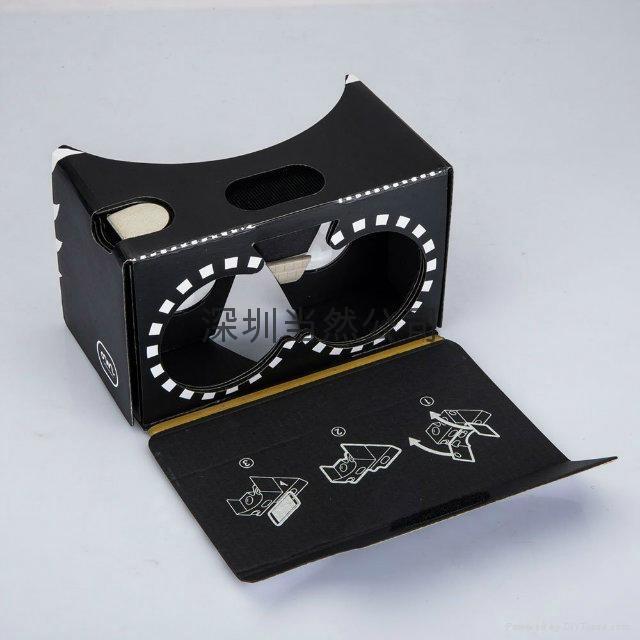 紙盒3D VR虛擬現實眼鏡 2