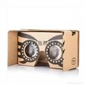紙盒3D VR虛擬現實眼鏡 4