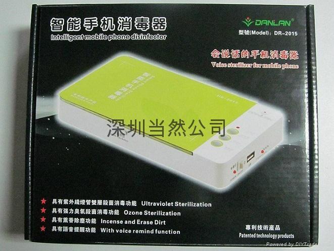 智能手機消毒器 5