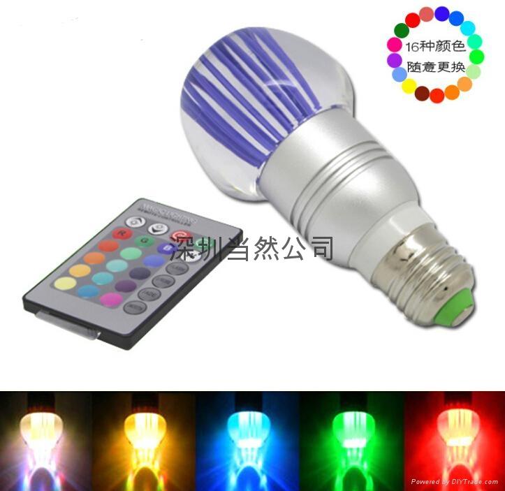 3W無線遙控RGB七彩燈 1
