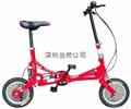 折疊起來最小的12寸自行車 3