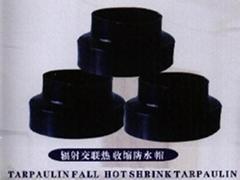 輻射交聯聚乙烯熱縮帽