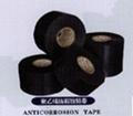 聚乙烯防腐膠粘帶(復合型)