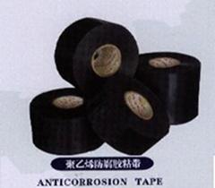 聚乙烯防腐胶粘带(复合型)