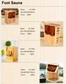 Foot Sauna & Massage