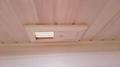 small nano heater infrared cabin sauna