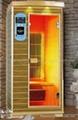 1person infrared sauna  KY-AH023LB