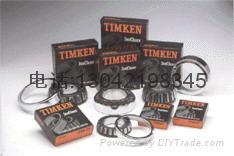 現貨供應美國TIMKEN進口軸承H931849/10