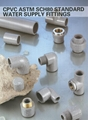 CPVC 工程塑胶管路系统