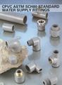 CPVC 工程塑膠管路系統