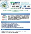 2017 Indonesian Water Works Exhibition