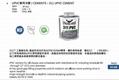 UPVC胶水,PVC胶合剂工业专用灰色 2