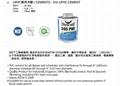 进口 UPVC透明胶水工业专用 2