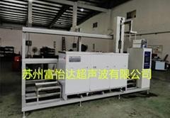 全自動五金零件專用超聲波清洗機