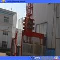 Construction Hoist 2ton Double Cage (SC200/200) Passenger Hoist 5