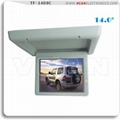 """14"""" Roof-Mount NEC TFT LCD TV receiver"""