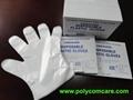 一次性食品类塑料手套
