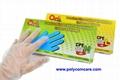 CPE LLDPE Glove 3