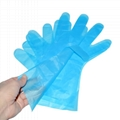 Household Cleaning TPE Gloves