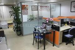 Xing Hao Electronics Firm