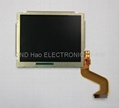 High quality LCD Screen Digitizer Top For NDSI XL