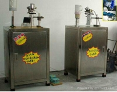 Stationary Mug coating machine  (Hot Product - 1*)