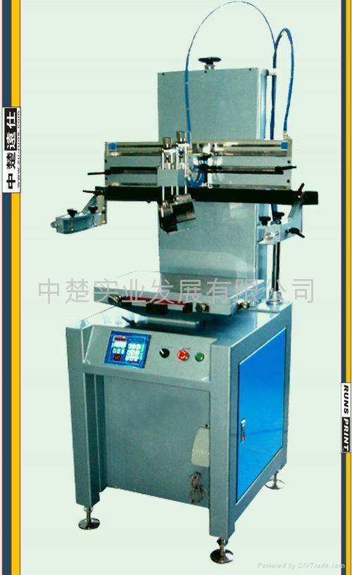 500BE平面精密丝印机 1