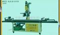 大型电视液晶面板烫金机--TAMPOPRINT 1