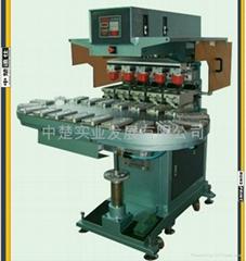 五色轉盤移印機