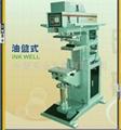 中型單色移印機(工作台加高型)