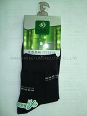 Bamboo sock (7)