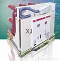 HV Indoor &Outdoor Vacuum Circuit Breaker