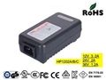 HP1202A 12V/3.2A Lead Acid Battery