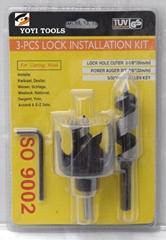 3PCS LOCK INSTALLATION KIT
