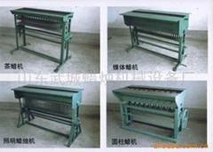 武城县广运蜡烛机械设备厂