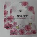 LDPE/pe bag