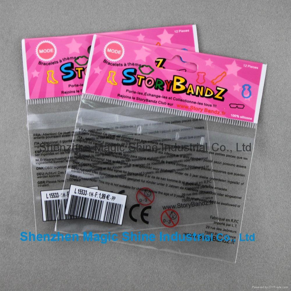 印刷透明胶袋,吊卡袋,卡头袋 1