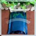 蓝色镀铝袋9x12.75 寸