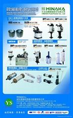 YINSONG空油压产品