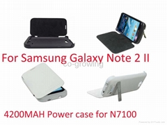 4200mah high power bank with PU leather case for Samsung Galaxy Note 2 II N7100