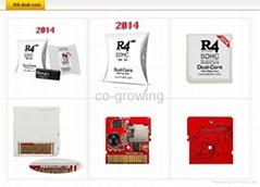 2015 R4i SDC R4iSDHC whi
